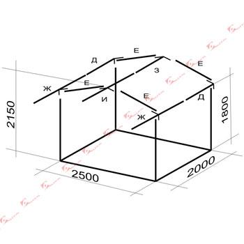 схема каркаса 2.5х2