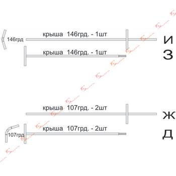 схема каркаса 2х2